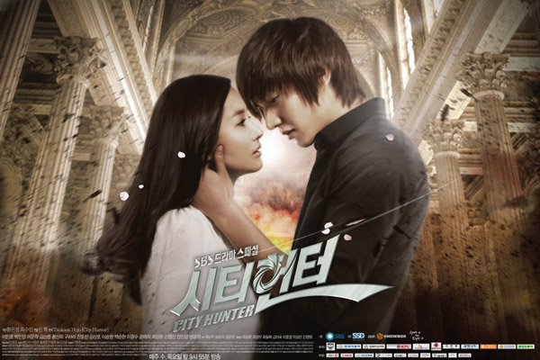 SYNOPSIS/SPOILER] City Hunter Episode 4 « OneAsiaa